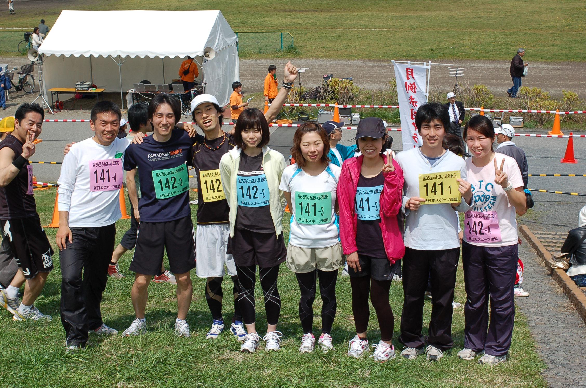 BTCマラソン部(横浜のランニングサークル)